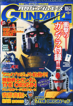 Gundam Ace Magazine w/ RX78-02 The Origin Gundam 1/48 Head Bust (Oct '11)