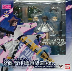 Yoshika Miyafuji Shin Den ver. Strike Witches Armor Girls Project