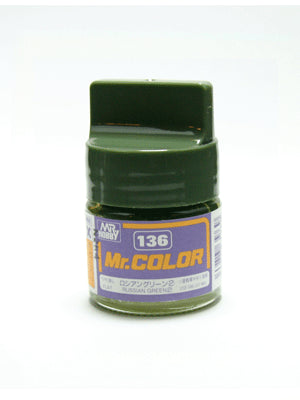 Mr. Color 136 Russian Green 2 Flat