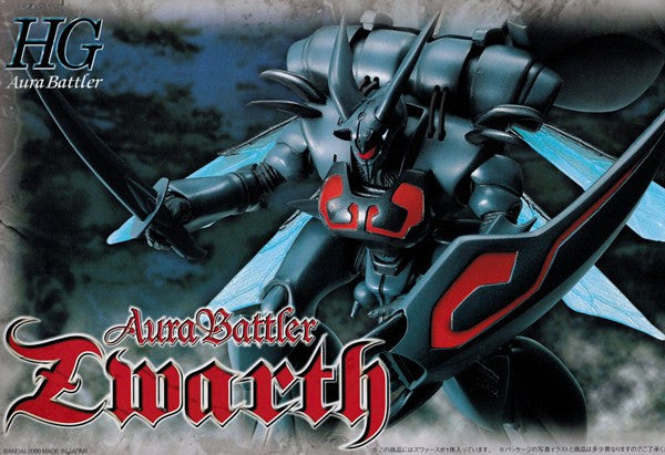 #02  Aura Battler Zwarth 1/72 HG AURA BATTLER