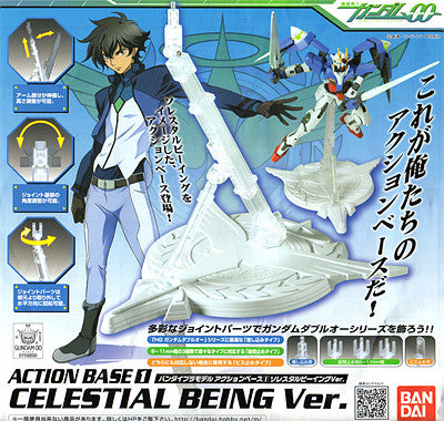 Action Base #1 - Celestial Being Ver.