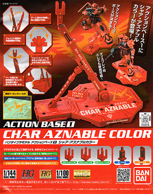 Action Base #1 - Char's Ver.