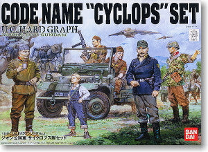 Code Name Cyclops Set 1/35 UC Hardgraph