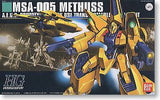 #61 Methuss 1/144 HGUC