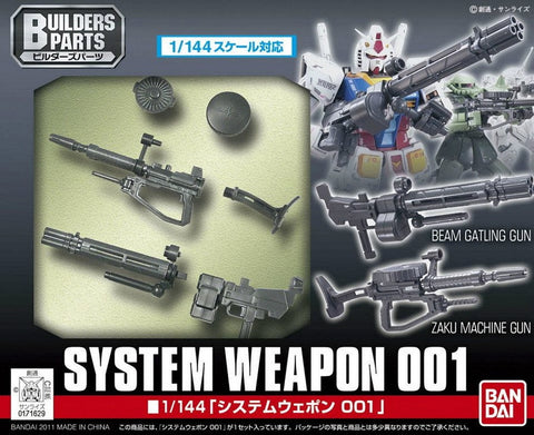 EXP001 System Weapon 001 BUILDERS PARTS