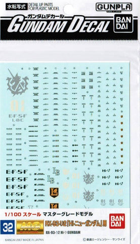 #32 Gundam Decal - Hi-Nu Gundam 1/100 MG
