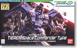 #16 Tieren Space Commander Type 1/144 HG OO
