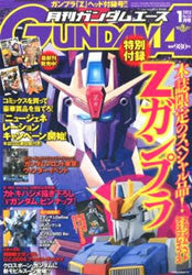 Gundam Ace Magazine (Jan 13) w/ 1/48 Zeta Gundam Head