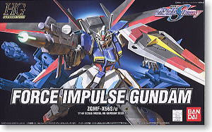 #017 Force Impulse Gundam (HG 1/144)