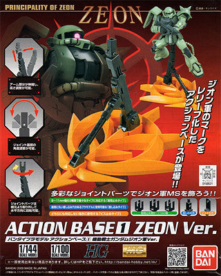 Action Base #1 - Zeon Ver.