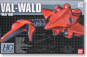 #03 Val-Walo 1/550 HG Mechanics