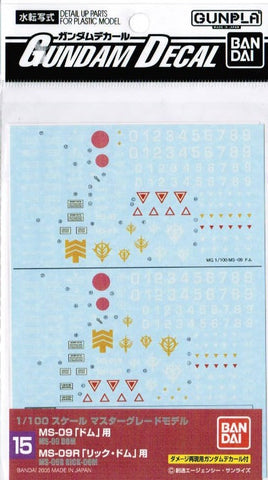 #15 Gundam Decal - Dom, Rick-Dom 1/100 MG