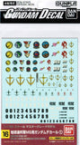 #16 Gundam Decal - Gundam Decal Set for MS (EFSF)