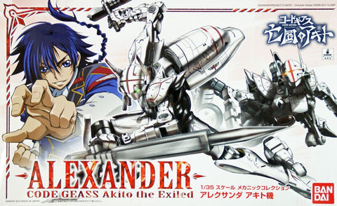 #01 Alexander Akito Custom 1/35 MC Code Geass