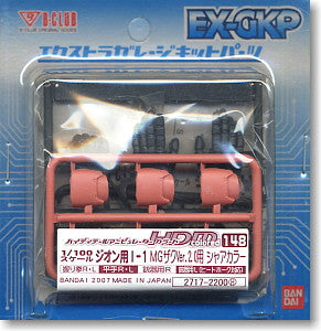 HDM #148 High Detail Manipulator Colored for Char's Zaku 2.0 MG B-Club