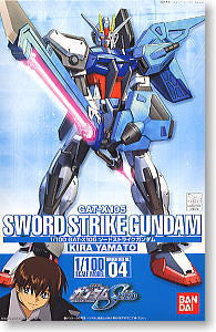 #04 Sword Strike 1/100 HG Seed