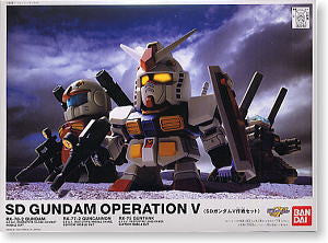 SD Gundam Operation V