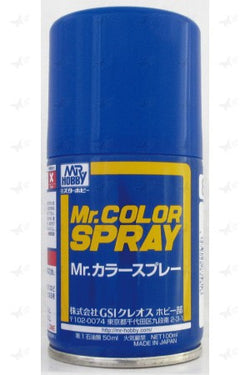 Mr. Color Spray (100ml) Sasebo Naval Arsenal (3/4 Flat)