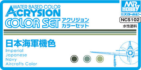 Acrysion Color Set *Imperial Japanese Navy Aircraft Color Set*