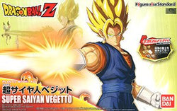 Figure-rise Standard - SUPER SAIYAN VEGETTO