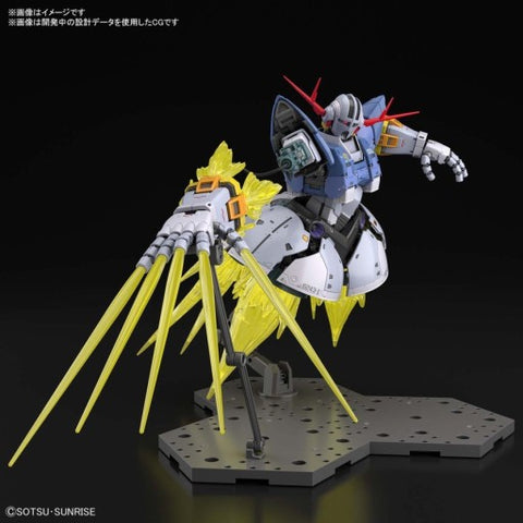 [PRE ORDER] RG 1/144 Zeong Last Shooting Effect Set