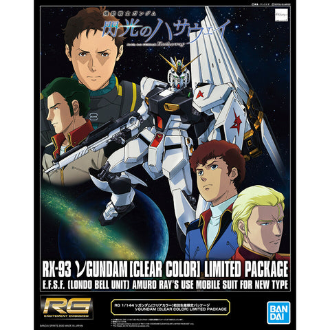 P-Bandai RG 1/144 Nu Gundam Clear Color Limited Package