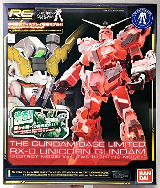 P-Bandai RG 1/144 Unicorn Gundam (Destroy Mode) Ver. TWC (Lighting Model)