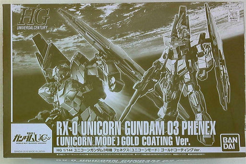 P-Bandai HG 1/144 Unicorn Phenex (Unicorn Mode) Gold Coating Ver.