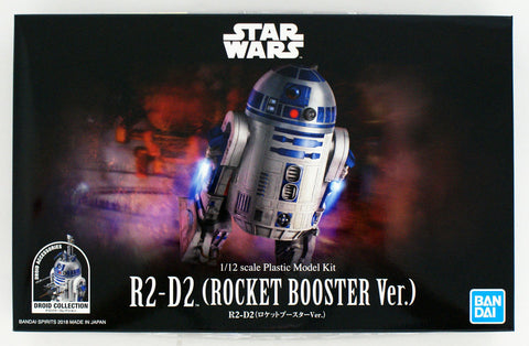 Bandai Star Wars 1/12 Scale - R2-D2 (Rocket Booster Version)