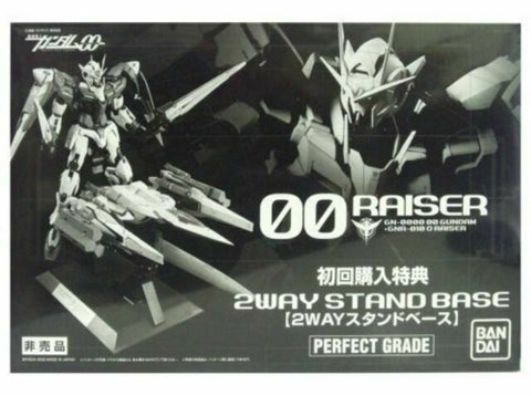 P-Bandai PG 1/60 00 Raiser 2way Stand Base