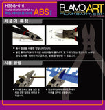 Hard Micro Side Cutter for ABS PLAMO ART