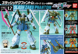 #12 Slash Zaku Phantom 1/144 NG