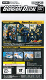 #82 Gundam Decal - Musha Gundam MK-II 1/100 MG