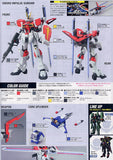 #21 Sword Impulse Gundam 1/144 HG Seed