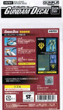 #18 Gundam Decal - Gundam Decal Set for MS (SEED)