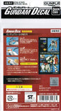 #17 Gundam Decal - Gundam Decal Set for MS (Zeon)