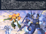 HGUC 1/144 #055 RMS-106 Hi-Zack (Earth Federation)