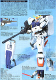 HGUC 1/144 #79 Gundam Ground Type
