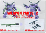 Weapons for Scopedog Series 2 1/12 Scale