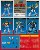 HG 1/144 G Gundam Grade Up Set for 5 Mobile Fighters