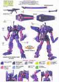 #24 Gundam Astray Mirage Frame 2nd Issue 1/100 HG SEED