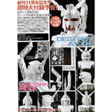 Dengeki Hobby Magazine (Jan 10) w/ Unicorn Display Head