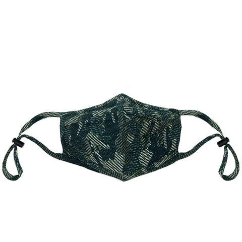 abstract camo adjustable mask