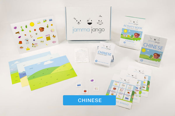 Photo showing Chinese flashcards, games to learn Mandarin, and more from Jamma Jango.