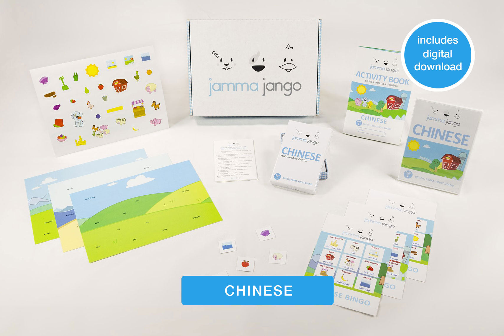 Photo showing materials and the digital download in Jamma Jango's kit for Mandarin for kids.