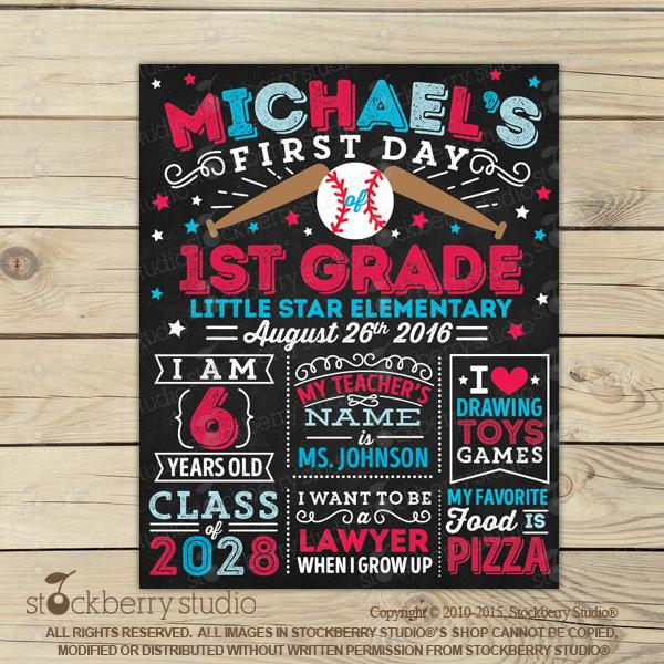 Baseball First Day of School Sign Boy 1st Day of School Sign Printable - Stockberry Studio