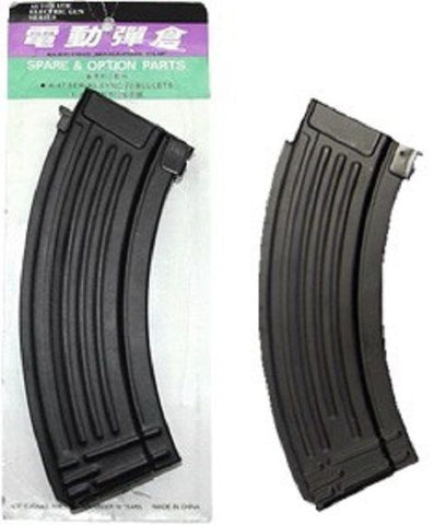 GE / JG AK 350 Round Airsoft Magazine for $0.19 at Airsoft Solutions