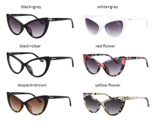 #CatEye - 6 Color Options