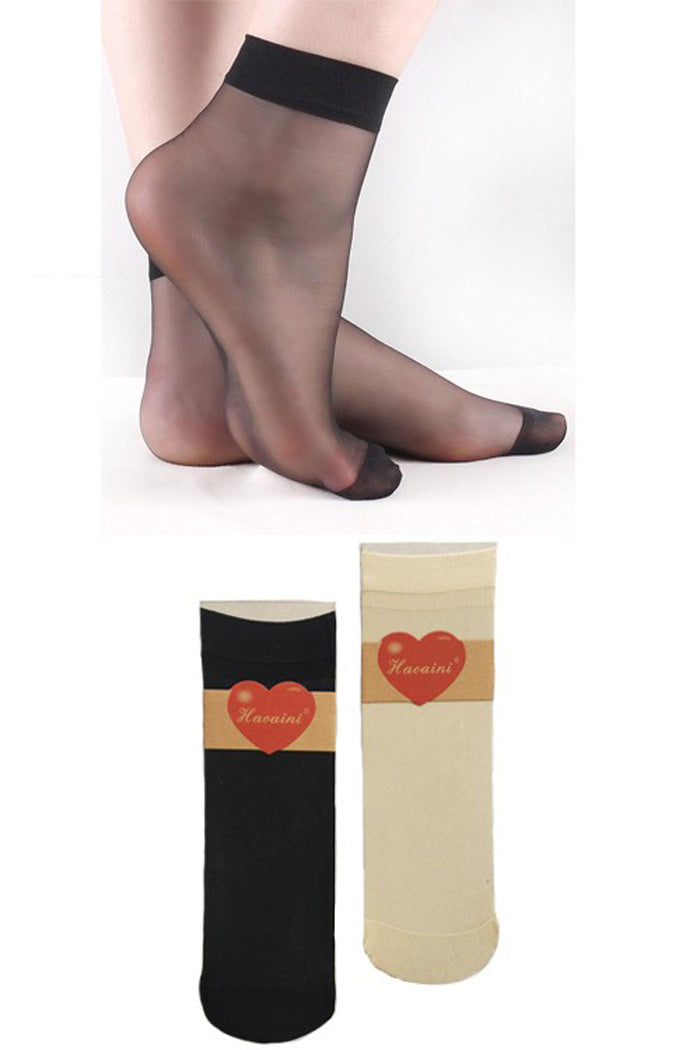 Miranda Lightweight ankle socks