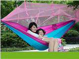 Mosquito Net One Person Hammock For Camping